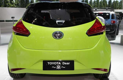 2016 TOYOTA DEAR QIN PRICE AND REVIEW