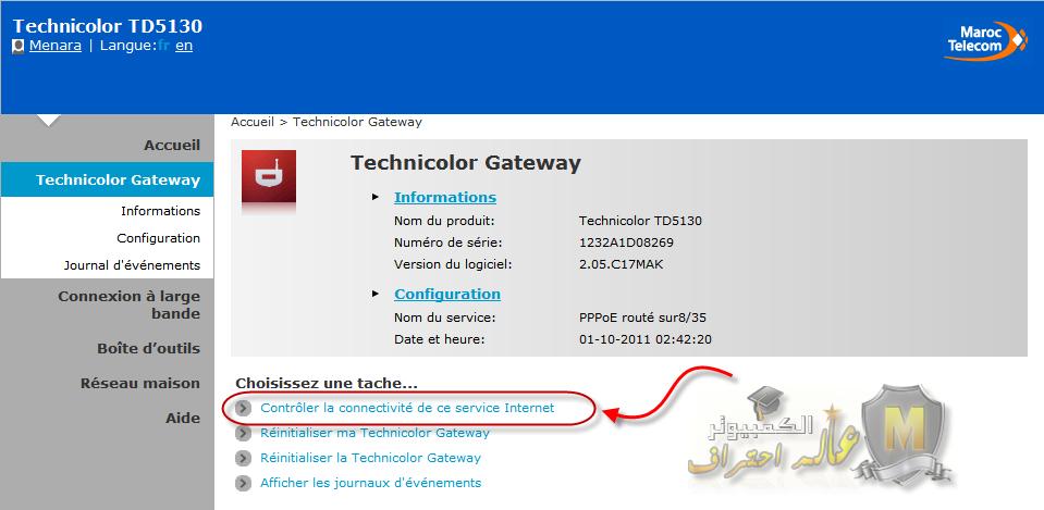 طريقة اعداد و تهييئ راوتر Technicolor لاتصالات المغرب