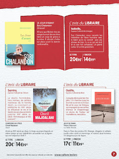 Le catalogue E.leclerc 5 September au 28 Octobre 2017