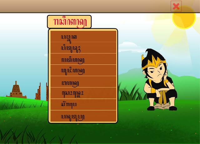 Laman depan media pembelajaran Aksara Jawa