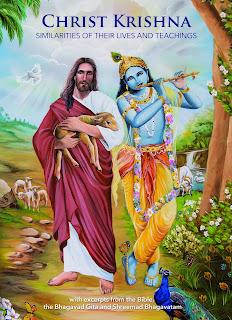 Jesus Cristo e Krishna