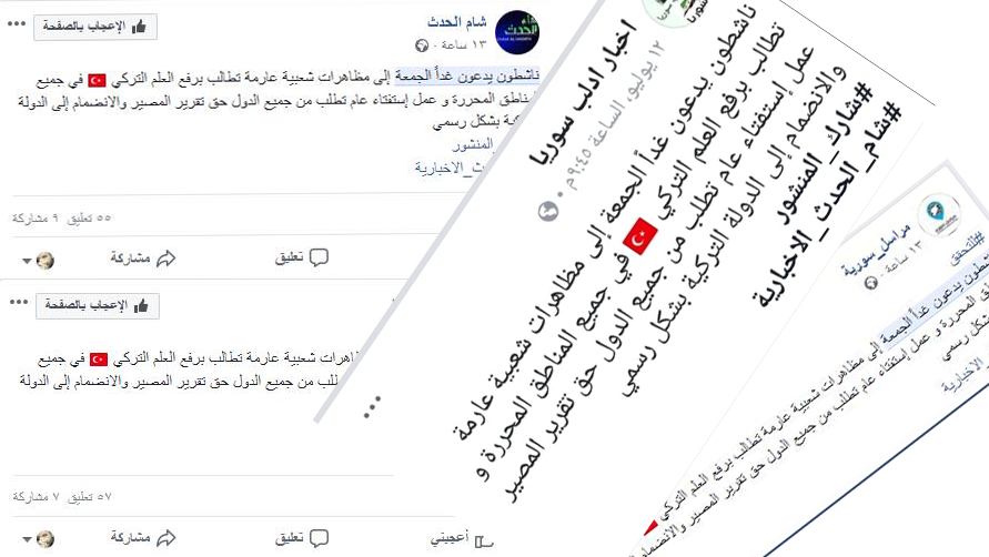 هام معارضون سوريين  يطالبون يتقسيم سوريا وضم الشمال الى تركيا