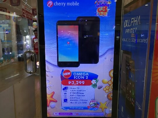 Cherry Mobile Omega Icon 2; Quad Core Android Nougat for Php3,299