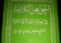 Pdf kitab burdah