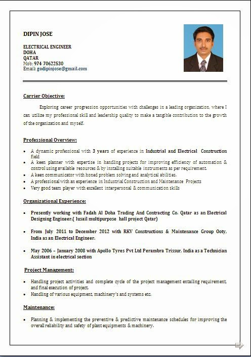 Power plant engineer resume format