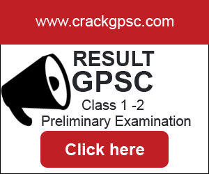 Click here for result PDF