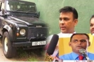 Sports Ministry admits ownership of Defender abandoned in Maadiwela- Revelation by Ranjan