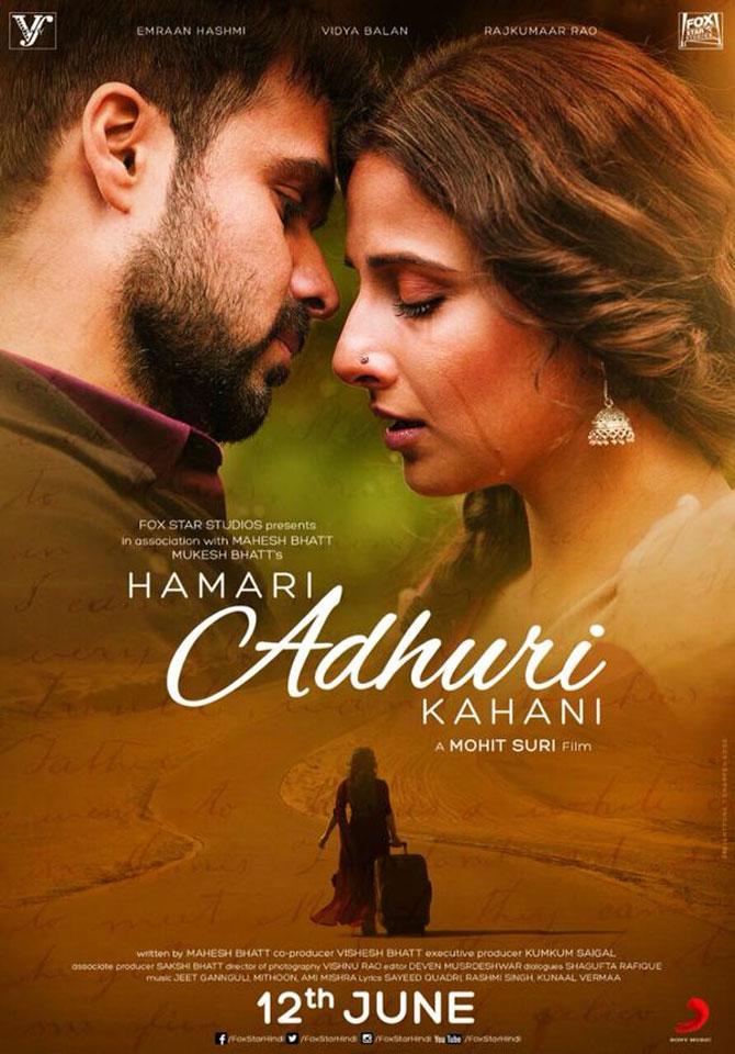 Emraan Hashmi, Vidya Balan, Rajkummar Rao Upcoming movie Hamari Adhuri Kahani release date image, poster