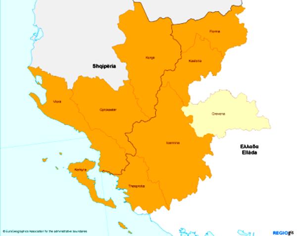 Στην Καστοριά συνεδρίασαν οι Κοινές Επιτροπές για το Διασυνοριακό Πρόγραμμα ΙΡΑ «Ελλάδα-Αλβανία 2007-2013»