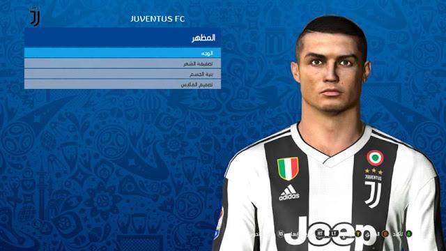 Cristiano Ronaldo Face (Juventus) PES 2017