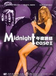 Midnight Tease II 1995