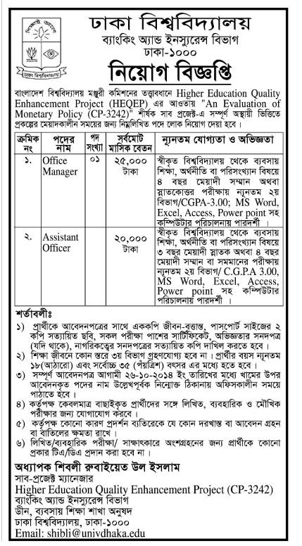 Bdjobs Career At Banking And Insurance Department