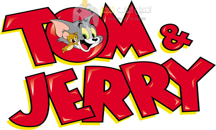 تحميل لعبة توم وجيري Tom And Jerry للكمبيوتر من ميديا فاير
