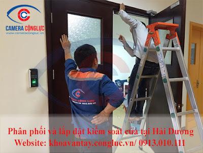 Camera Cộng Lực hứa sẽ làm tốt và mang đến cho khách hàng một hệ thống kiểm soát cửa được thi công lắp đặt hoàn chỉnh nhất.