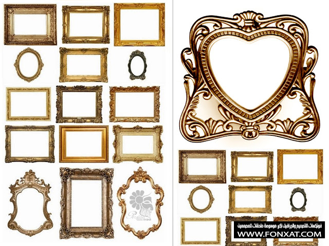 Vintage Gold Retro Blank Frame For Picture