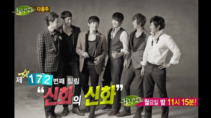 Healing Camp Healing Camp Aren't You Happy Shinhwa Alright Sniper A Match Made in Heaven Returns Eric Lee Min Woo Kim Dong Wan Shin Hye Sung Jun Jin Andy Lee Teen Top 100% Music Bank Kim Jae Dong Sung Yu Ri Super Rookie Phoenix Un-Touch-Able A Farewell to Sorrow Children of Heaven Love of May Love Doesn't Come