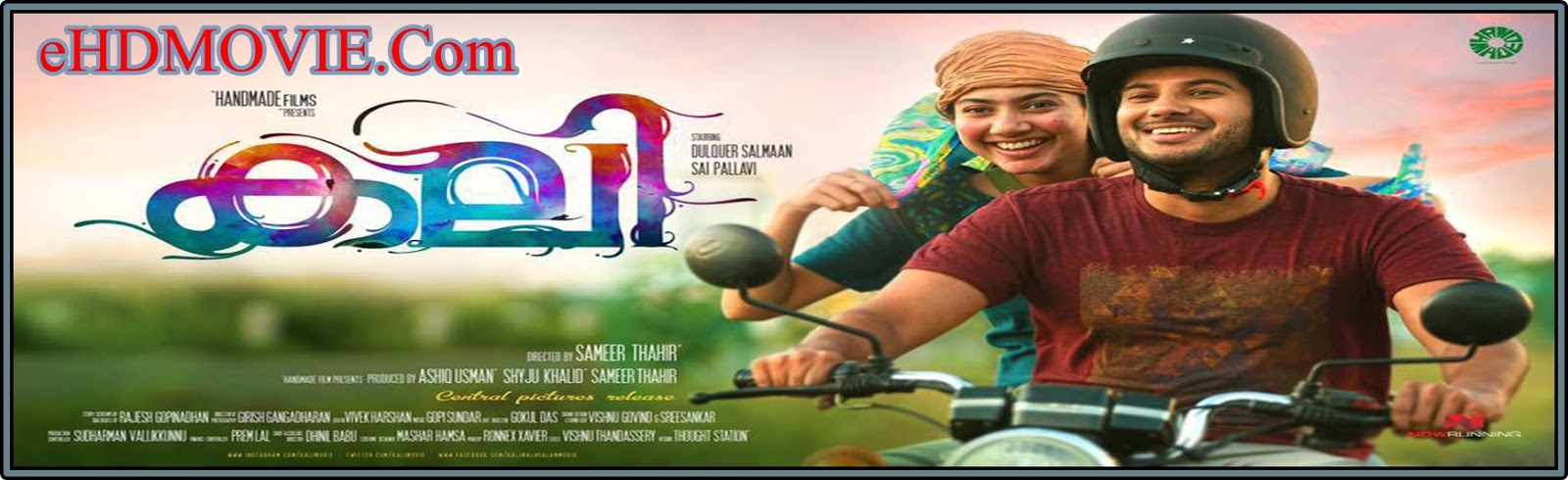 Kali 2016 Full Movie Malayalam 720p ORG BRRip 700MB ESubs Free Download