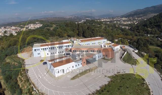 118.110 ευρώ για την προμήθεια εξοπλισμού του Τ.Ε.Π. Νοσοκομείου Φιλιατών