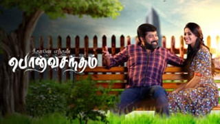 Neethane Yenthan Ponvasantham 24-03-2020 Zee Tamil TV Serial