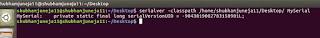 perintah pemanggilan serialVersionUID pada bahasa pemrograman Java