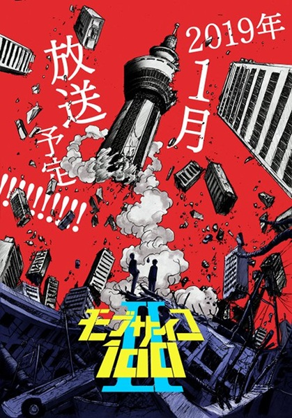 Download Anime Mob Psycho 100 S2 Subtitle Indonesia Batch 360p 480p