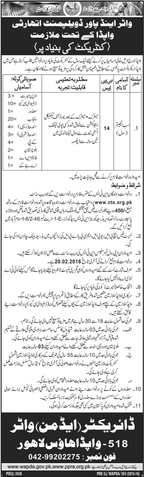 Civil Engineers Jobs in WAPDA Pakistan Jobs