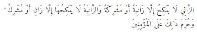 surah-annur-ayat-3-tentang-jodoh