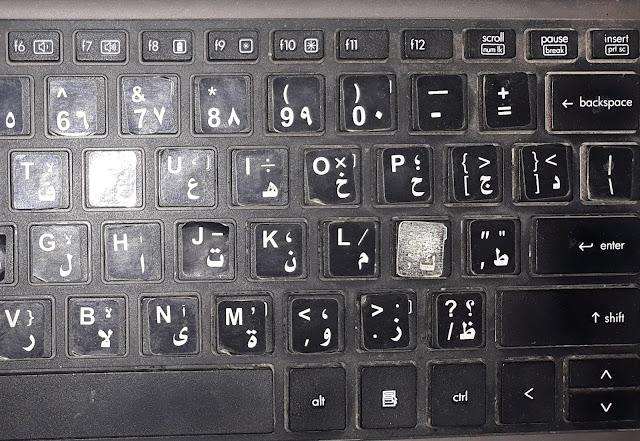 اسرار لاول مره تعرفها عن لوحة المفاتيح keyboard