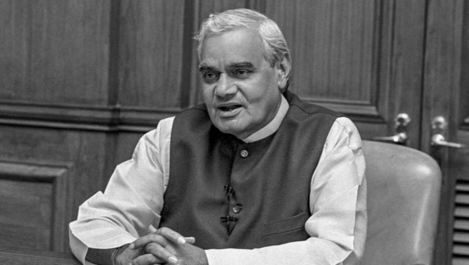 Former Prime Minister Of India, Atal Bihari Vajpayee  Dies At 93