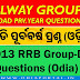 RRB Group-D Online Examination: Download 2013 Question (Odia) PDF