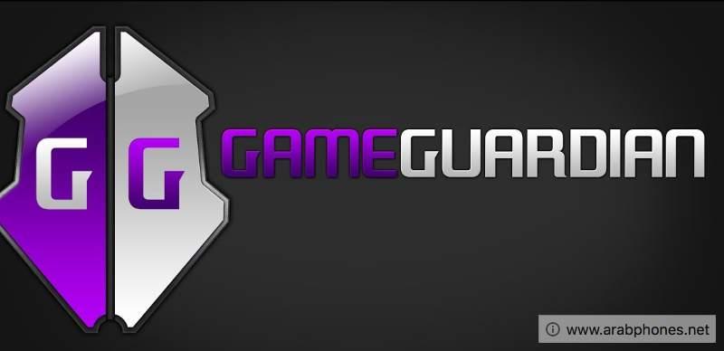 GameGuardian 89.0