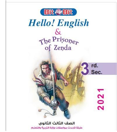 كتاب Bit by Bit  لغة انجليزية للصف الثالث الثانوى 2021 نظام جديد