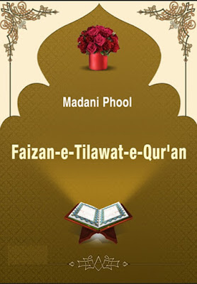 Download: Madani Phool – Faizan-e-Tilawat-e-Quran pdf in Roman-Urdu