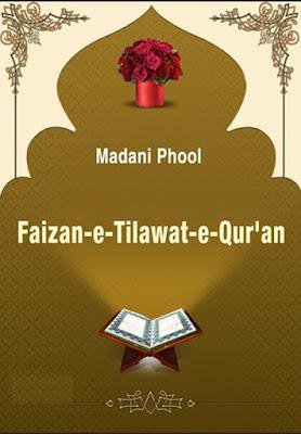 Madani Phool - Faizan-e-Tilawat-e-Quran pdf in Roman-Urdu