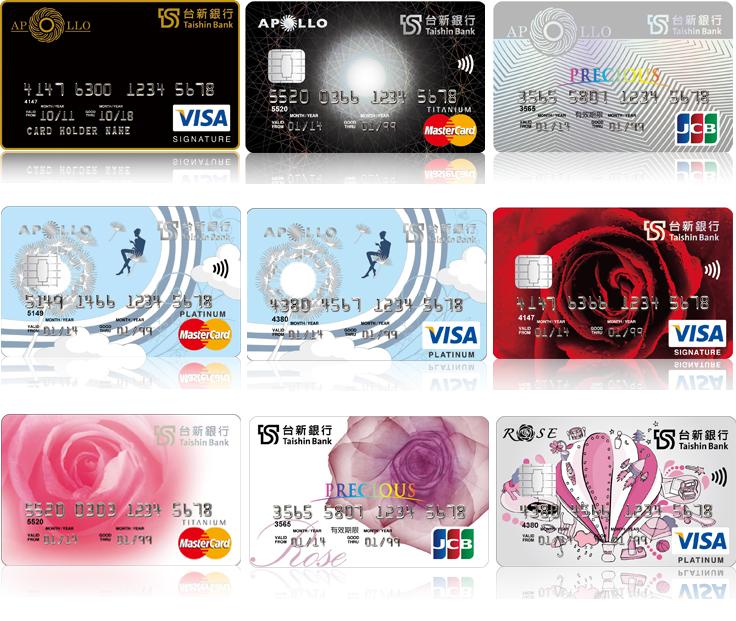 臺新太陽卡/玫瑰卡/ETC聯名卡回饋自由選!保險分6期零利率再享1%現金回饋! @ 符碼記憶