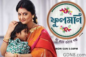 PHOOLMONI - Zee Bangla Serial Image