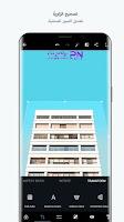 تنزيل برنامج فوتوشوب للهاتف