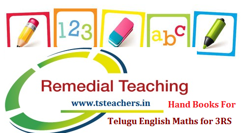 Remedial Teaching Useful Content for 3RS Telugu English Maths | Badi bata Programme Hand Books prepared by SCERT  for Telugu English Mathematics 3RS Programme | Work Sheets and Useful Material For Teachers to Implement Remedial Teaching in Primary Classes Download | Download Useful Content for Imlementation of 3RS Programme | Badi Bata Remedial Teaching Useful Content by SCERT for 3RS Telugu English Maths Download badi-bata-remedial-teaching-useful-content-hand-books-work-sheets-telugu-english-maths-3rs-programme-download