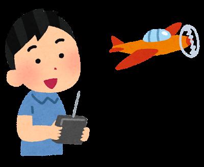 ラジコン飛行機のイラスト