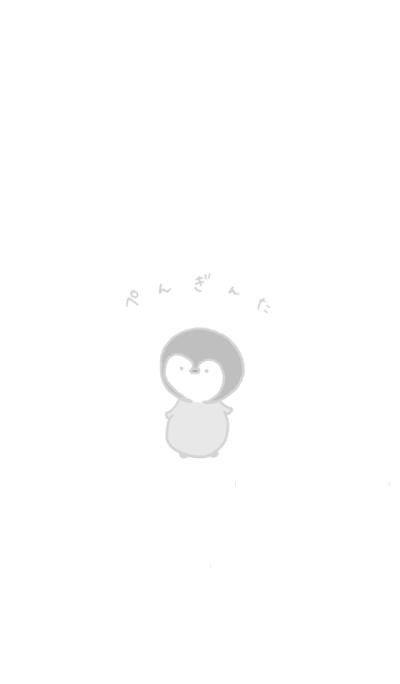 penguinguin