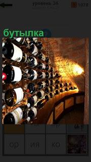 1100 слов на стене в подвале висят бутылки 36 уровень