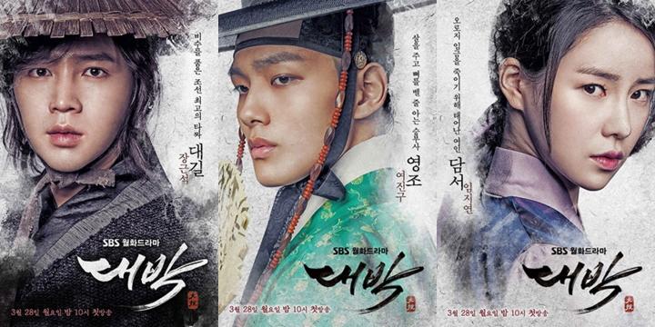 《2016韓劇強檔 大撲》愛情、命運、王座間的生死對決~張根碩、呂珍九