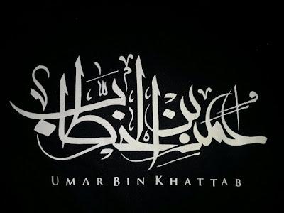 Umar bin Khattab Al-Faruq