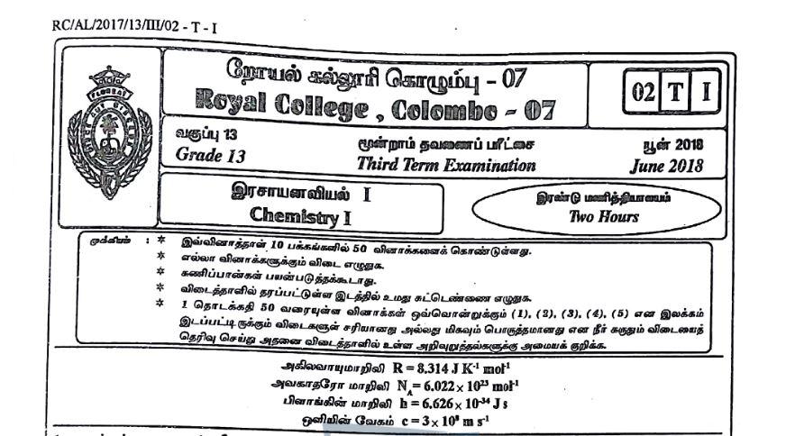 Chemistry | Royal College - June 2018 | Grade 13 - AGARAM LK