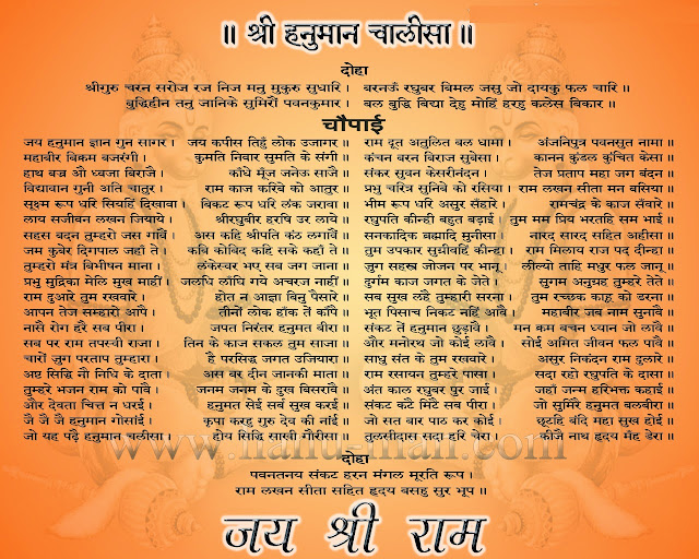 Image Result For Life Changing Video In Hindi Download