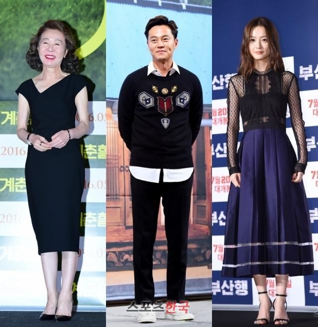 tvN新綜藝《尹餐廳》3月24日首播