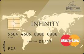 La carte prépayée PCS MasterCard® version INFINITY