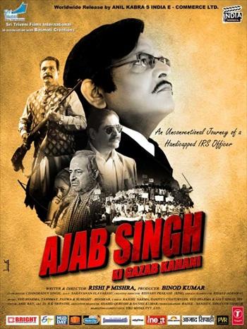 Ajab Singh Ki Gazab Kahani 2017 Full Movie Download
