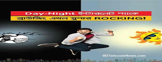 airtel day night packs