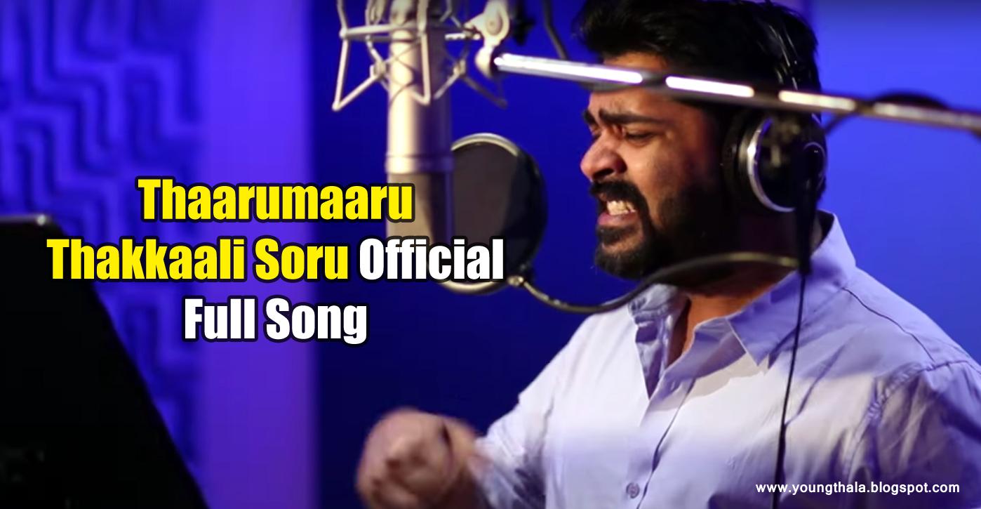 Silambarasan: Thaarumaaru Thakkaali Soru Full Song